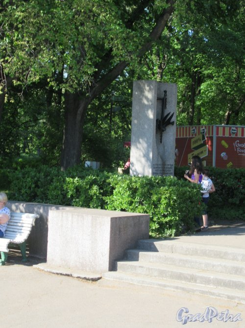 Центральный культуры и отдыха парк (ЦПКиО). Причал Елагин остров. Общий вид. Фото май 2018 г.