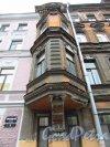 Дмитровский переулок, дом 7, литера А. Левый эркер здания. Фото 21 октября 2016 года.