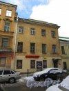 Кузнечный пер., д. 12 (левая часть). Доходный дом. Вид фасада. фото март 2018 г.