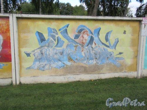 Таврический пер., д. 2-10. Граффити на тему «Вода- источник жизни». Панно 16. фото сентябрь 2017 г.