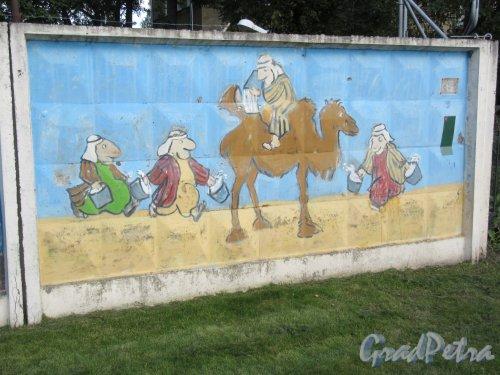 Таврический пер., д. 2-10. Граффити на тему «Вода- источник жизни». Панно 34. фото сентябрь 2017 г.