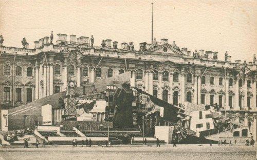 «Ленинград. Трибуна на площади Урицкого» Открытка. 1930-е годы