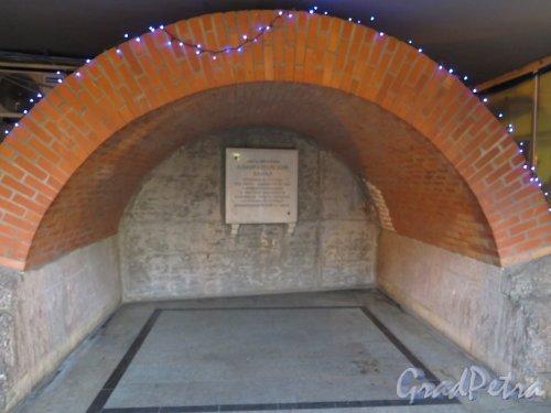 Площадь Труда. Подземный переход. Фрагмент упразненного Адмиралтейского канала. фото октябрь 2015 г.