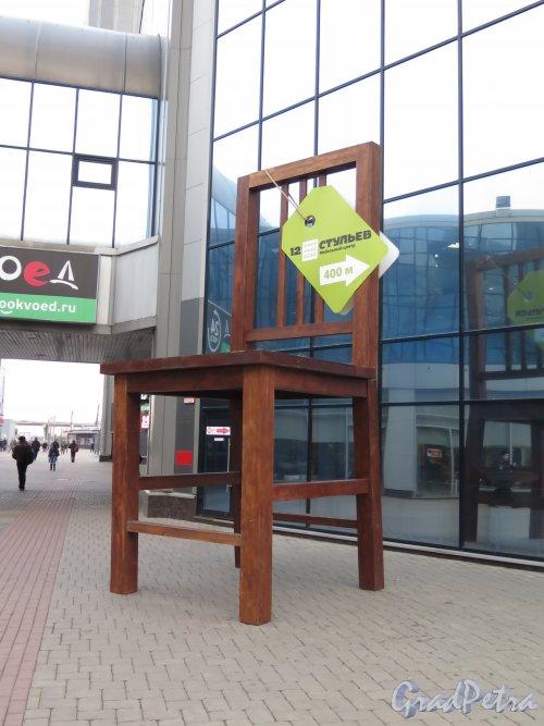 Балканская пл., д. 5, лит. Д. Декоративное сооружение «Стул» (реклама мебельного центра «12 стульев»). фото ноябрь 2015 г.