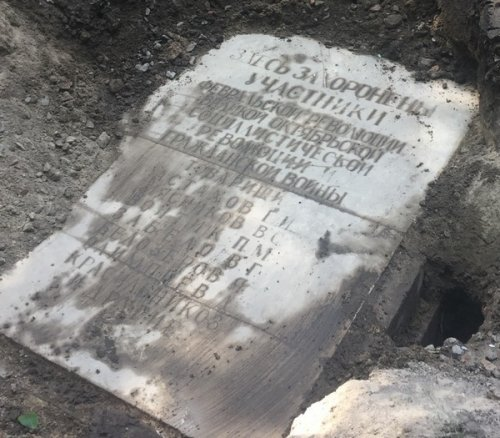 В Никольском саду под полуметровым слоем земли скрывалась плита с фамилиями жертв двух революций. Август 2018 года