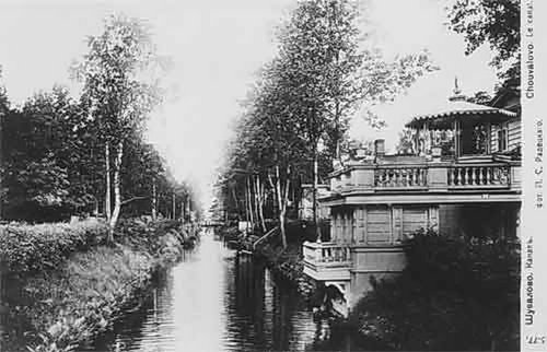 Канал, соединявший Среднее и Нижнее Суздальские озера. 1900-1910-е гг. Старая открытка.