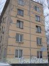 Ленинский пр., дом 119, корпус 4. Фрагмент здания. Вид со стороны дома 119, литера Б. Фото 12 января 2014 г.