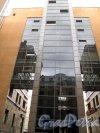 Невский пр., д. 133-137. Центральная часть здания. Фото август 2011 г.