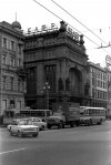 Невский пр., дом 56. «Елисеевский магазин». Фото 1979 года.