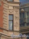 Загородный пр., дом 39. Фрагмент боковой части эркера. Фото 19 марта 2014 года.