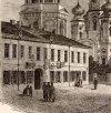 Владимирский проспект, дом 18. Гравюра 1886 года (?).