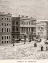 Невский пр., дом 44. Фрагмент гравюры XIX века.