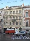 Литейный пр., д. 41. Доходный дом И. А. Алферова. Общий вид. Фото март 2014 г.
