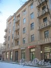 Бол. Сампсониевский пр., дом 96. Фрагмент фасада здания. Фото 9 февраля 2015 года.