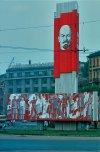 проспект Добролюбова, дом 11, литера Е. 1981. Йоргенсен путешествует по Советскому Союзу.