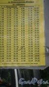 Всеволожск. Всеволожский проспект. Железнодорожная платформа Всеволожская. Расписание движения маршрутного такси №4 по субботам. Фото 5 июля 2015 года.