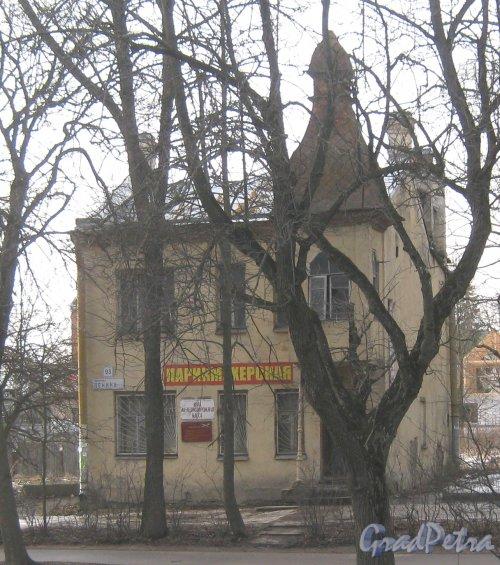 г. Красное Село, пр. Ленина, дом 93. Общий вид с чётной стороны проспекта. Фото 24 февраля 2014 г.