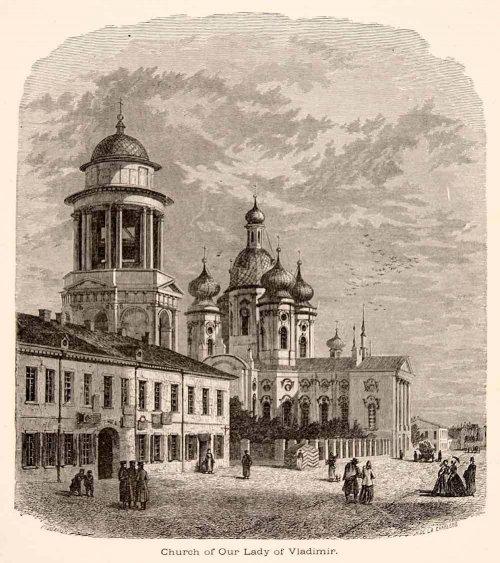 Здание Собора Владимирской божьей матери. Гравюра 1886 года.
