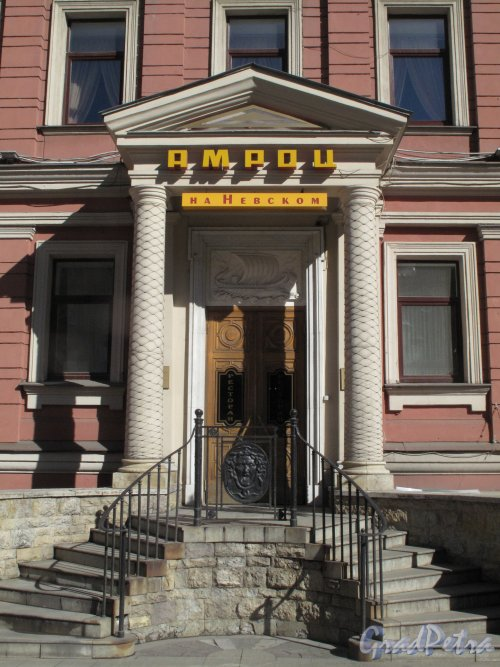 Невский пр., д. 176. Ресторан «Амроц» (до 2009 года ресторан «Колхида»). Вход со стороны Невского пр. Фото март 2014 г.