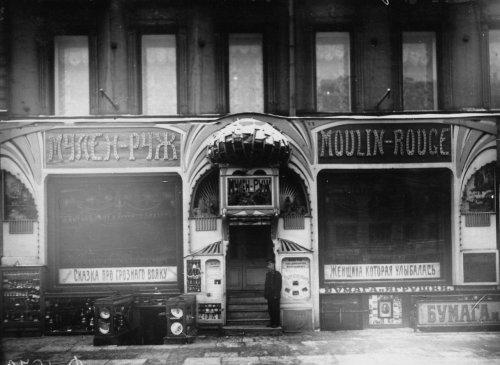 Вход в кинотеатр «Мулен-Руж». Фото 1900-х годов.