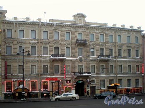 Невский пр., д. 53. Фасад здания. Фото январь 2010 г.