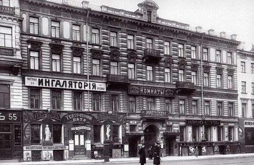 Дом А. Г. Чадаева. Фасад здания. Фото 1900-х гг.