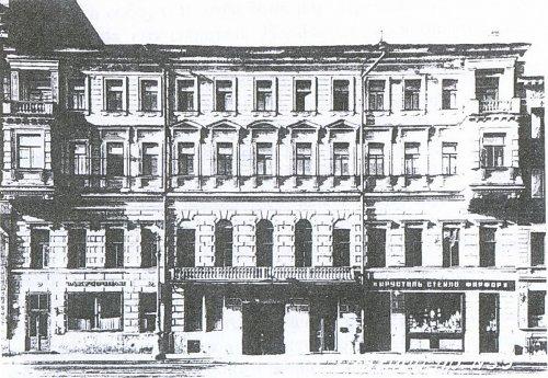 Невский пр., д. 55. Фасад здания. Фото 1949 г.