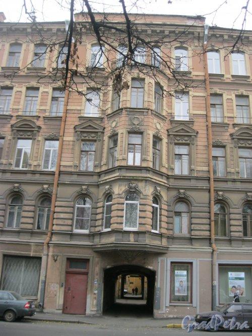 Рижский пр., дом 48. Фрагмент фасада. Фото 26 октября 2014 г.