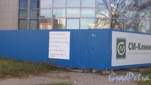 Дунайский проспект, дом 47, литера А. Ограждение здания и информационный щит о реконструкции комплекса. Фото 15 октября 2014 года.