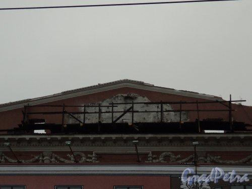 Невский пр., д. 68, лит. Б. Демонтаж здания. Фронтон после сбивки барельефов. Фото 10 января 2011 г.