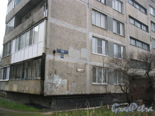 Пр. Славы, дом 7, корпус 1. Фрагмент здания и табличка с номером дома. Фото 3 ноября 2014 г.