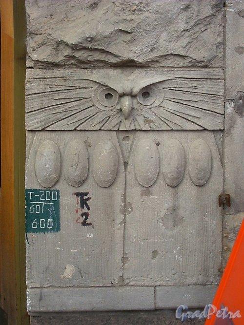 Невский пр., д. 72. Стилизованное изображение филина на фасаде здания. Фото июль 2004 г.