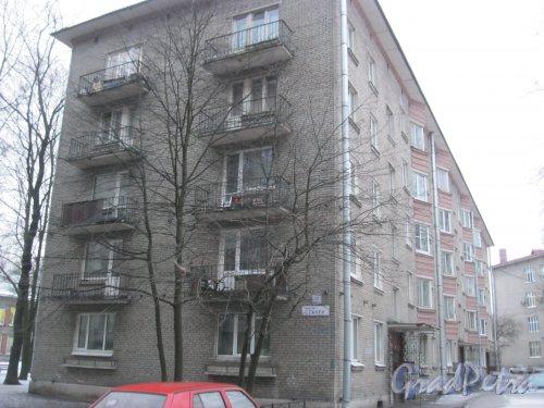 Пр. Стачек, дом 59, корпус 2. Общий вид здания. Фото 12 февраля 2015 г.