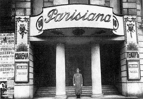 Невский пр., д. 80. Вход в кинотеатр «Parisiana». Фото 1915 г.