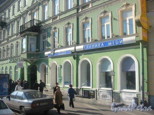 Невский пр., д. 82. Фрагмент фасада и вход в клинику «MEDИ». Фото май 2003 г.