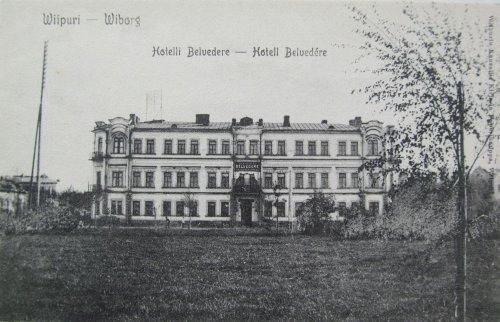Здание гостиницы «Бельведер». Фото начала XX века.