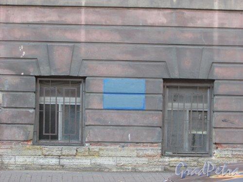 Старо-Петергофский проспект, дом 11 / Рижский проспект, дом 35. Закрашенная надпись: «Граждане! Эта сторона дома наиболее опасна» на фасаде здания со стороны Старо-Петергофского проспекта. Фото 30 сентября 2015 года.