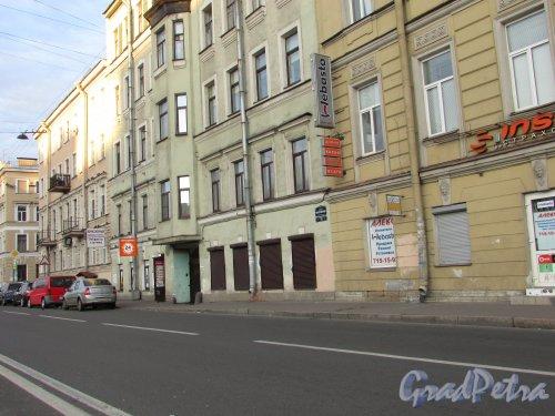 Проспект Римского-Корсакова, дом 75. Вид на нижние этажи здания. Фото 11 октября 2015 года.
