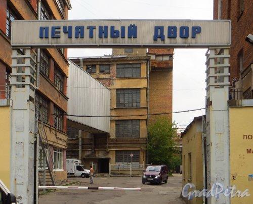 Чкаловский проспект, дом 15. Въезд на территорию со стороны Ораниенбаумской улицы. Фото 18 июля 2014 года.