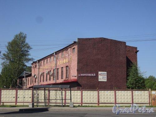 Проспект Энергетиков, дом 6. Общий вид здания ювелирного завода «Альфа». Фото 21 мая 2011 года.