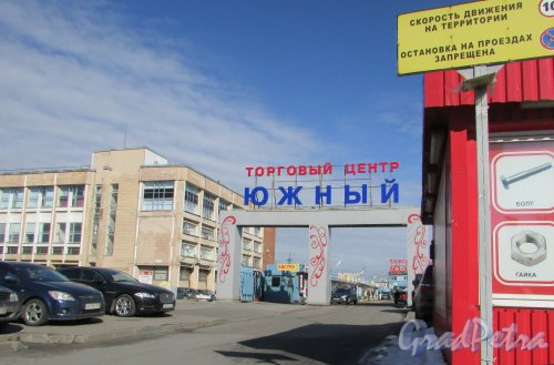 Проспект Юрия Гагарина, дом 34, корпус 3. Северный въезд на территорию «Южного рынка» со стороны проспекта Юрия Гагарина. Фото 16 апреля 2016 года.