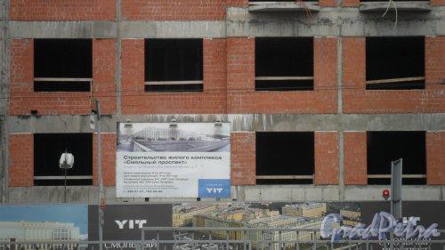 Смольный проспект, дом 17. Строительство жилого комплекса «Смольный Проспект». Информационный щит. Фото 29 июля 2016 года.