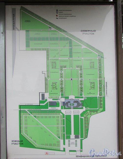 Шафировский проспект, дом 12. План территории Крематория. Фото 28 октября 2017 года.