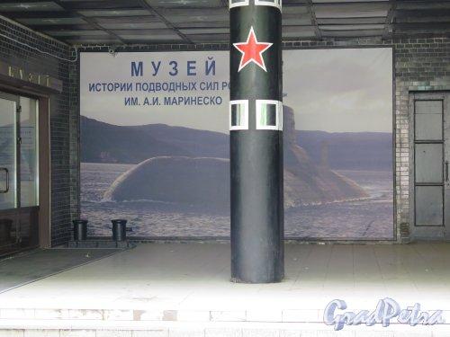 Кондратьевский пр., д. 83, корп. 1. Музей подводных сил России им. А.И. Маринеско на 1-м этаже. Вход в Музей. фото июль 2015 г.