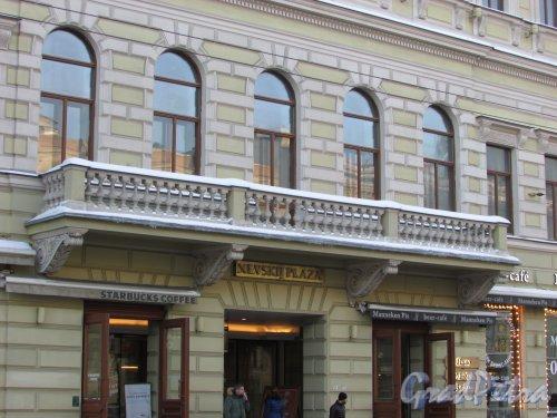 Невский проспект, дом 55. Балкон второго этажа и вход в Коммерческий центр «Невский Плаза». Фото 8 февраля 2018 года.