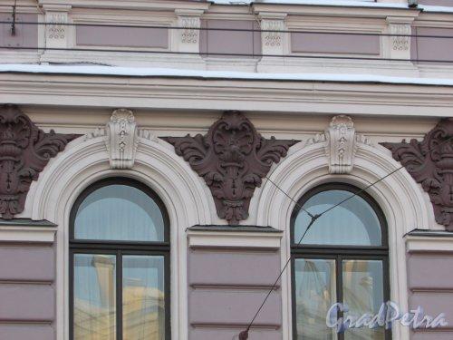 Невский проспект, дом 43. Фрагмент оформления фасада на уровне второго этажа. Фото 8 февраля 2018 года.