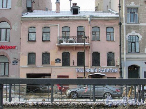 Лиговский проспект, дом 141. Фасад здания. Фото 15 февраля 2018 года.