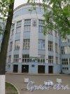 Бол. Смоленский пр., д. 36. Морской колледж, 1932-1933. Главный вход. фото май 2016 г.