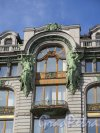 Невский пр., д. 28. Дом АО «Зингер и К°». Центральная часть фасада по Невскому пр. фото август 2016 г.