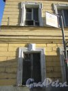 Лиговский проспект, дом 236, литера А. Окна здания. Фото 27 февраля 2020 г.